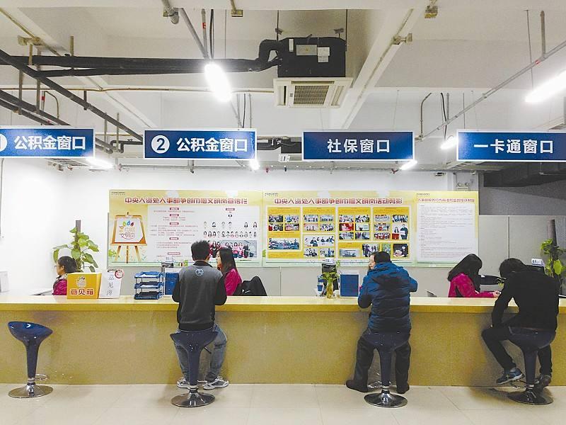 北京公积金提取指南:提取条件、材料、流程、额度